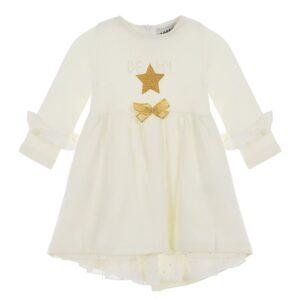 Φόρεμα λευκό Marasil