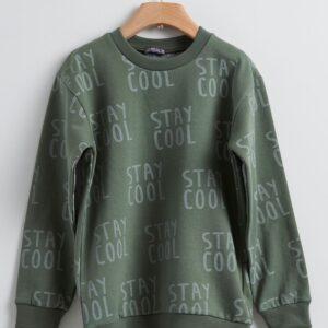 Μπλούζα φούτερ STAY COOL Yell-oh