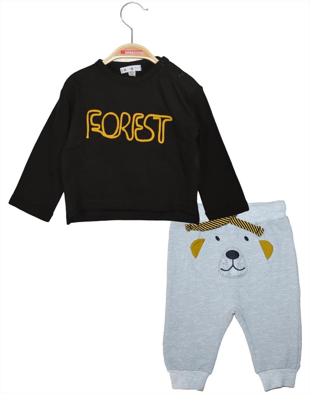 SET 2PCS JOG PANT-TSHIRT BABY BOY *FOREST BY ENERGIERS